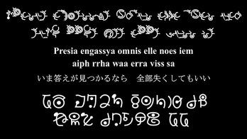 ヒュムノス語