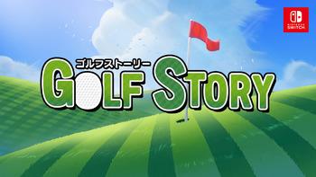 ゴルフストーリー (2)