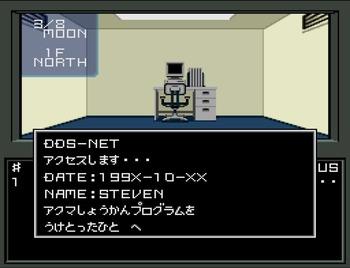 悪魔召喚プログラム (2)