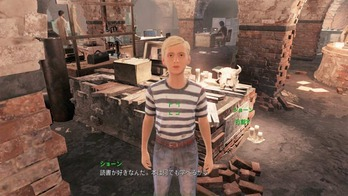 fo4 子供