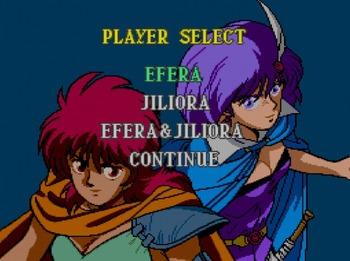 エフェラ&ジリオラ