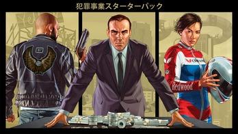 GTA5 犯罪