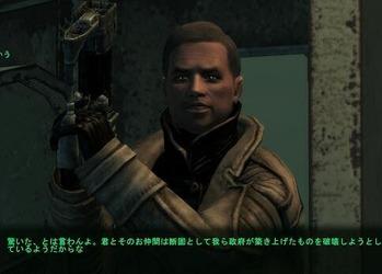 オータム大佐 (4)