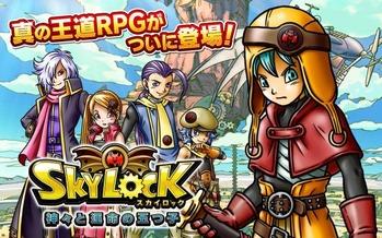 王道RPG