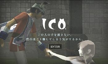 ICO (2)