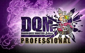 ドラゴンクエストモンスターズJ3P メイン