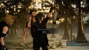 FF15 釣り