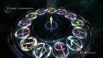 FF13-2ミニゲーム