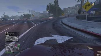 GTA 右車線