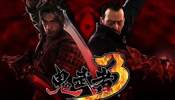 鬼武者3 (2)
