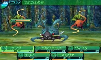 世界樹の迷宮 (3)