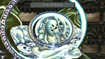 永遠の闇 (2)