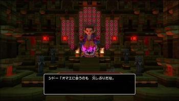 ゲームで『燃えるラスボスの演出』といえば?
