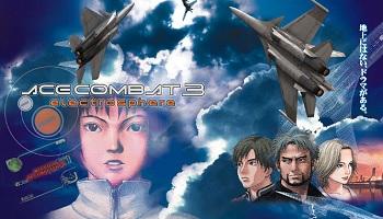 エースコンバット3(2)