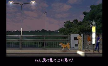 三大プレミア付いてるゲームソフト 『serial experiments lain』『夕闇通り探検隊』あと一つは?