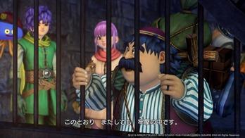 ドラクエヒーローズ2 牢屋