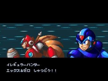 ロックマンX (4)
