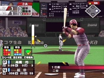 熱チュ―! プロ野球