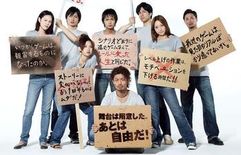 自由度 (2)