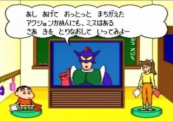 クレヨンしんちゃん 嵐を呼ぶ園児 (2)