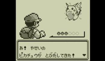 ポケットモンスター 赤・緑 (3)