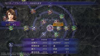 FF10運 (2)
