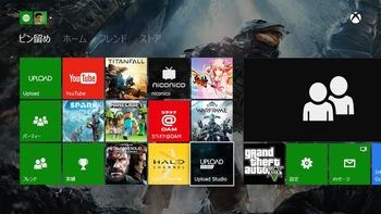 Xbox360 ホーム