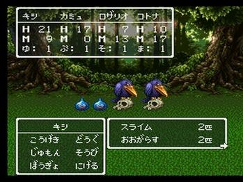ドラゴンクエスト3 リメイク