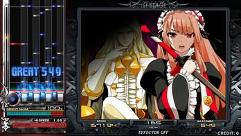 beatmania IIDX (2)