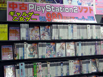 ps2中古