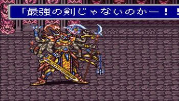 最強の剣 (2)