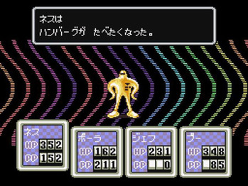 MOTHER2 ホームシック
