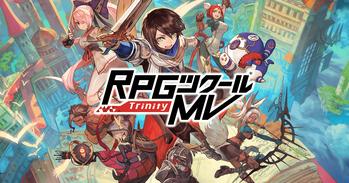 クソゲーオブザイヤー2018大賞は『RPGツクールMV Trinity』に決定!