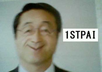 1STPAI