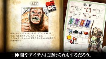 ドラゴンズクラウン プロ ゲームブック