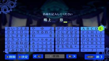 ゲーム 主人公 デフォルト名 (2)