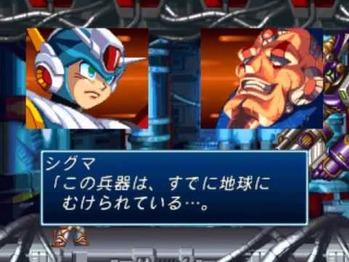 ロックマンX シグマ