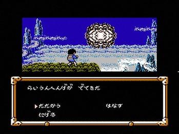 鬼太郎 RPG (2)