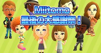 Miitomo (2)