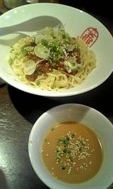 竈(新宿本店)ひつま坦々麺