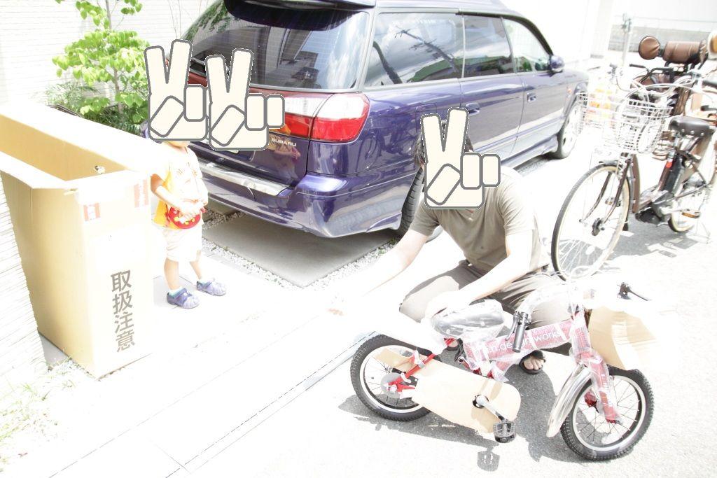 CHILD WIND - 男児3人(長男+双子)の ...