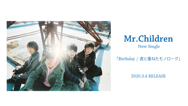 single_birthday
