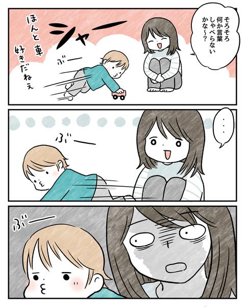 1歳車1−1