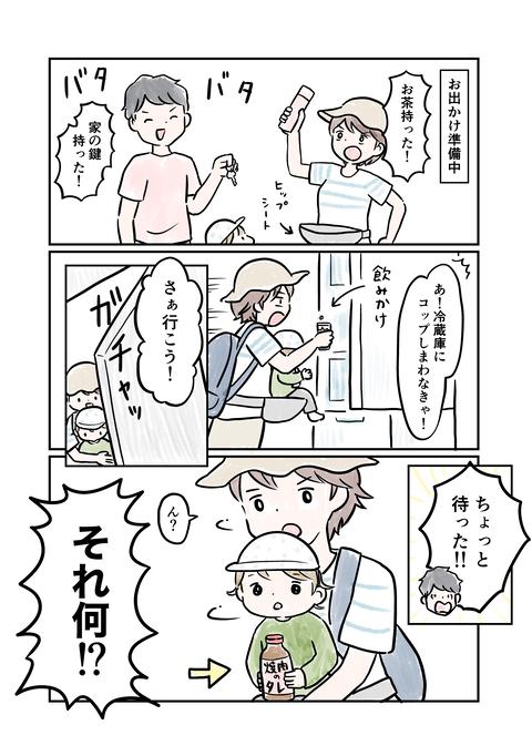 たれ(50)