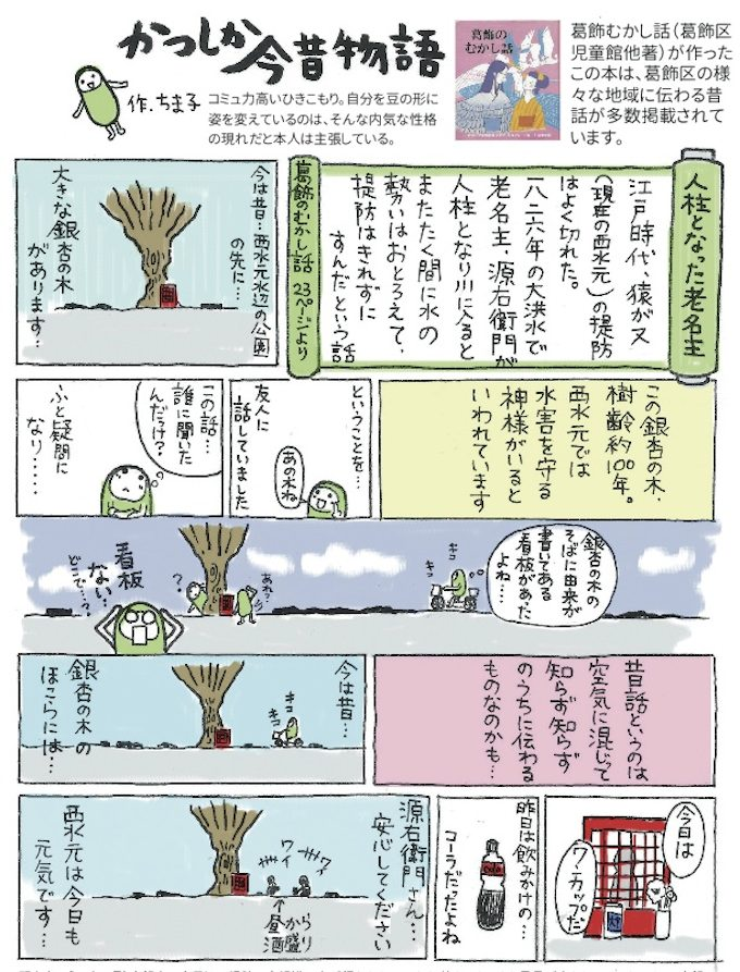 のほほん通信3