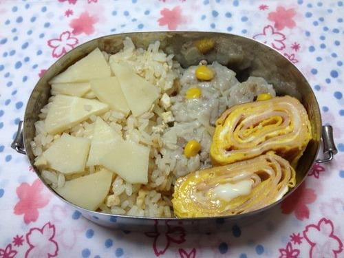 たけのこ黄色い弁当