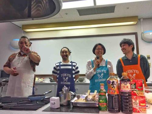TOKYO料理部