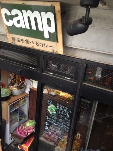 camp外観1