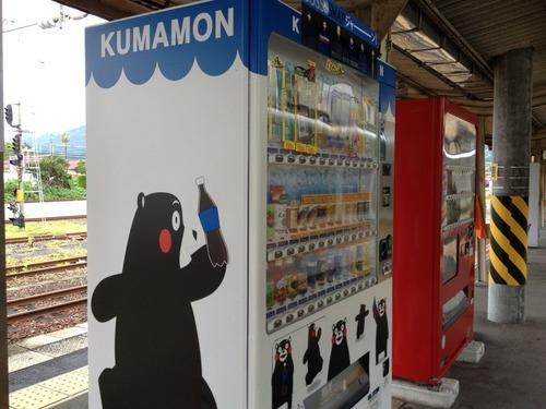 くまモン自販機