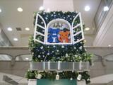 大野クリスマス3